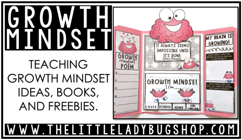 Teaching Growth Mindset Activities and Growth Mindset Ideas