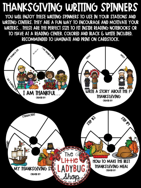 Thanksgiving Creative Writing Spinner