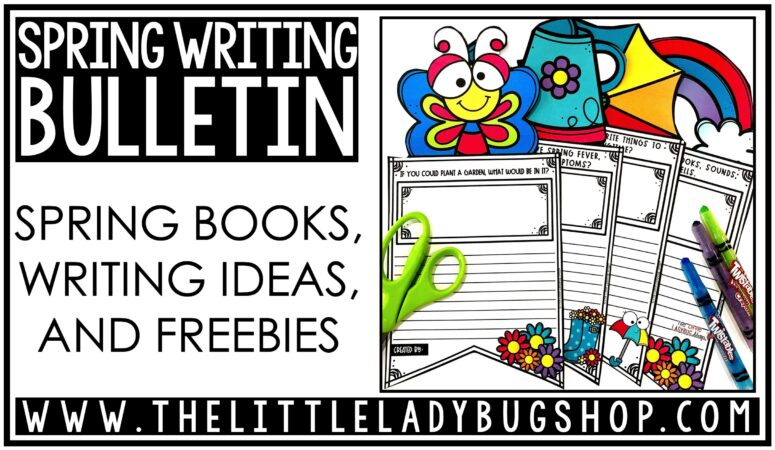 Spring Writing Bulletin Board Ideas